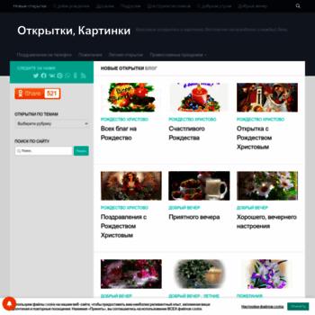 Vipotkrytki.ru thumbnail