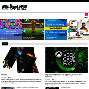 Virtualgameinfo.ru thumbnail