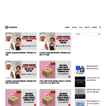Virz.net thumbnail