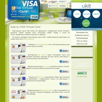 Visa-virtual.ru thumbnail