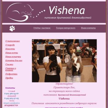 Vishena.ru thumbnail