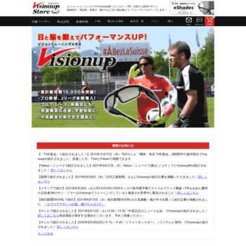 Visionup.jp thumbnail