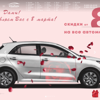 Vitaauto.ru thumbnail