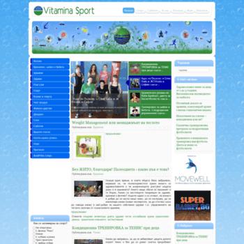 Vitaminasport.bg thumbnail