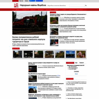 Vitebsk.cc thumbnail