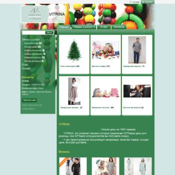 Vitrinana.com.ua thumbnail