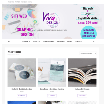 Vivadesign.it thumbnail