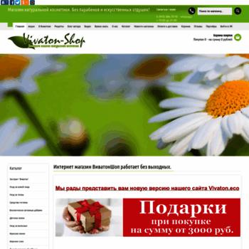 Vivatonshop.ru thumbnail