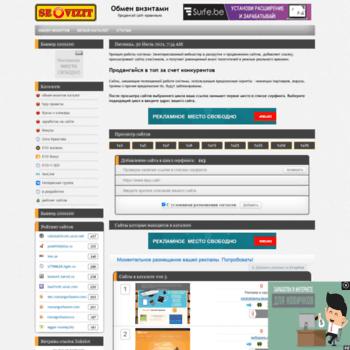 Веб сайт vizit.asz.su