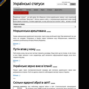 Vklik.org.ua thumbnail