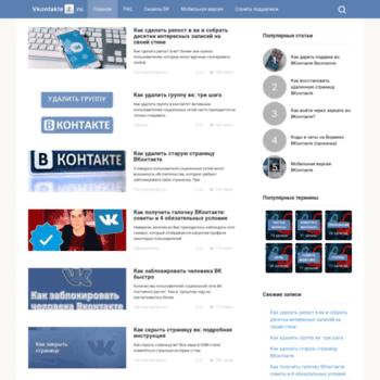 Vkontaktez.ru thumbnail