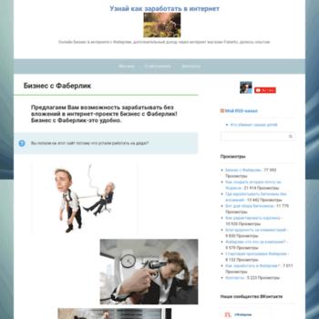 Веб сайт vladnasonov.ru