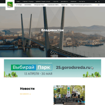 Vlc.ru thumbnail