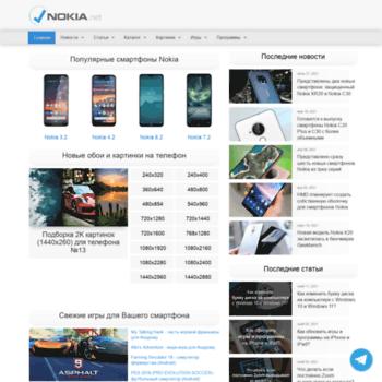 Vnokia.net thumbnail