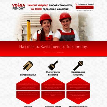 Volga-remont.ru thumbnail