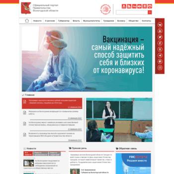 Веб сайт vologda-oblast.ru
