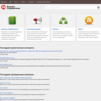 Vologda7m.ru thumbnail