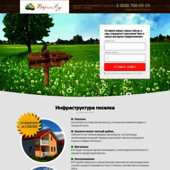 Vorsinlug.ru thumbnail