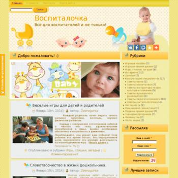 Vospitalo4ka.ru thumbnail