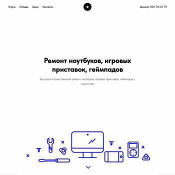 Веб сайт vr.com.ua