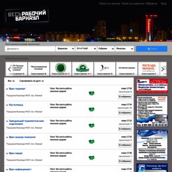 Vs-gazeta.ru thumbnail