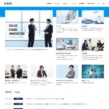 Vsn.co.jp thumbnail