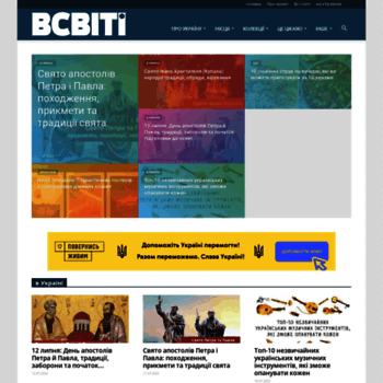 Vsviti.com.ua thumbnail