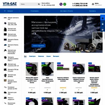 Vta-gaz.ru thumbnail
