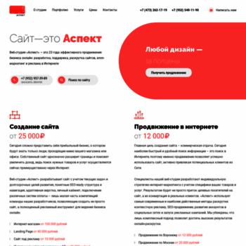 Веб сайт vzh.ru