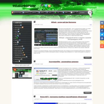 Vzlomsoft.net thumbnail