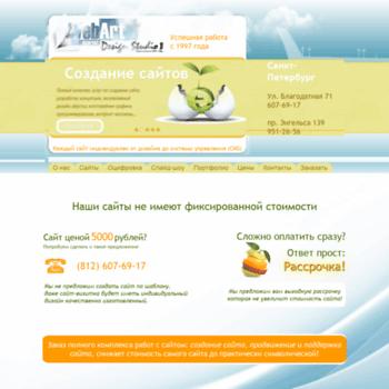 Веб сайт w-art.ru