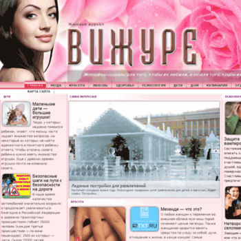 W-joure.ru thumbnail