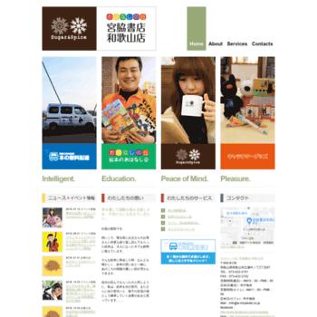 W-miyawaki.co.jp thumbnail