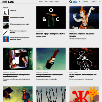 W-o-s.ru thumbnail