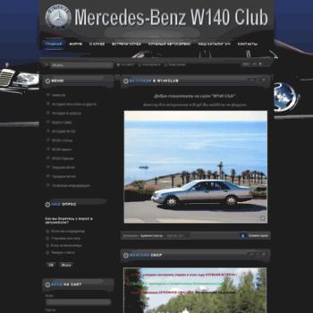 W140club.lv thumbnail