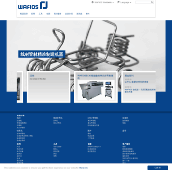 Wafios.com.cn thumbnail
