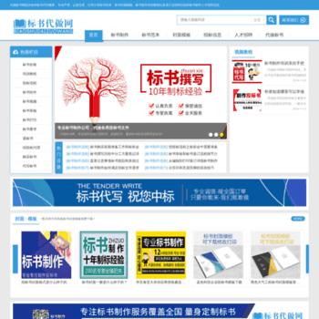 Wakey.com.cn thumbnail
