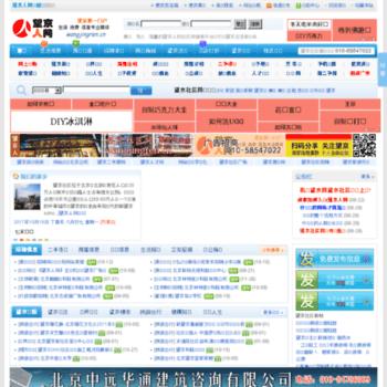 Wangjingren.cn thumbnail