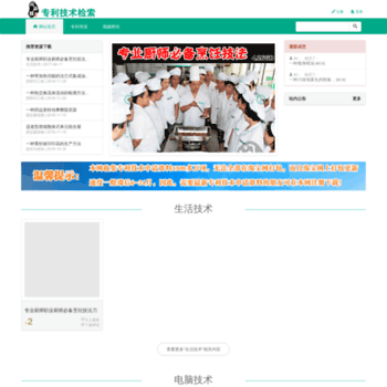 Wanyizhan.cn thumbnail