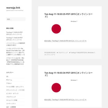 warezjp link at WI  warezjp link | japanese warez torrent