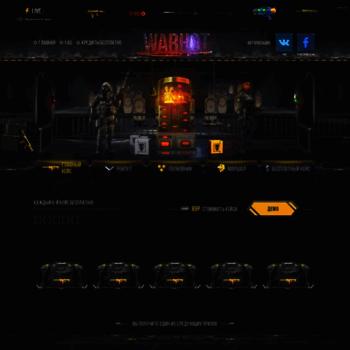 Warhot.ru thumbnail
