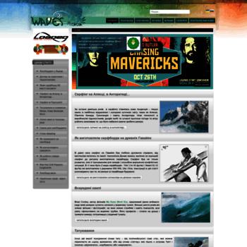 Waves.org.ua thumbnail