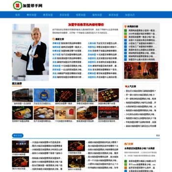 Wdjl.net thumbnail