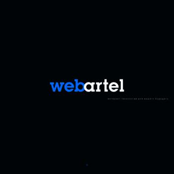 Веб сайт web-artel.ru