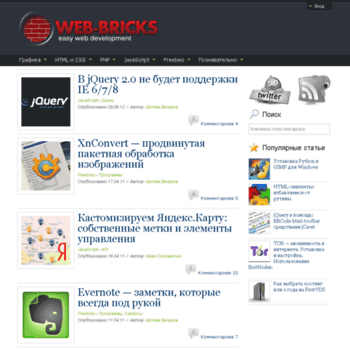 Web-bricks.ru thumbnail