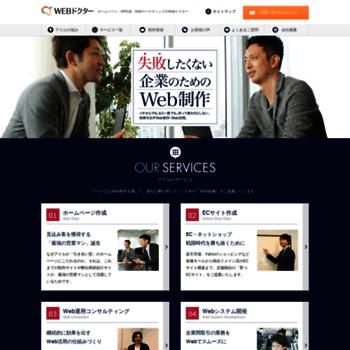 Web-doctor.jp thumbnail