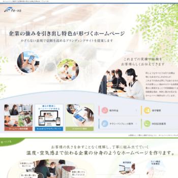 Web-f.net thumbnail