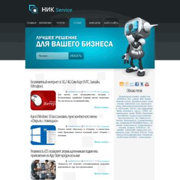 Веб сайт web-helps.ru