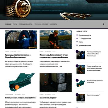Бесплатный анализ сайта web-love.ru