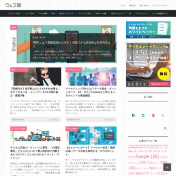 Webbu.jp thumbnail